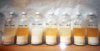 Herr Suzuki´s Reis-Qualitätskontrolle