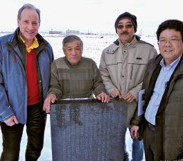 v. r.: Herr Nakamine, Dr. Okumoto, Herr Suzuki und der Autor